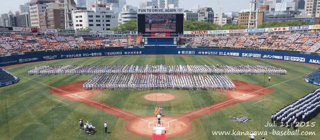 茨城の高校野球応援サイト まさ太郎のホームペー …